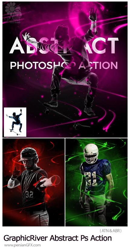 دانلود اکشن فتوشاپ ایجاد افکت انتزاعی بر روی تصاویر از گرافیک ریور - GraphicRiver Abstract Photoshop Action