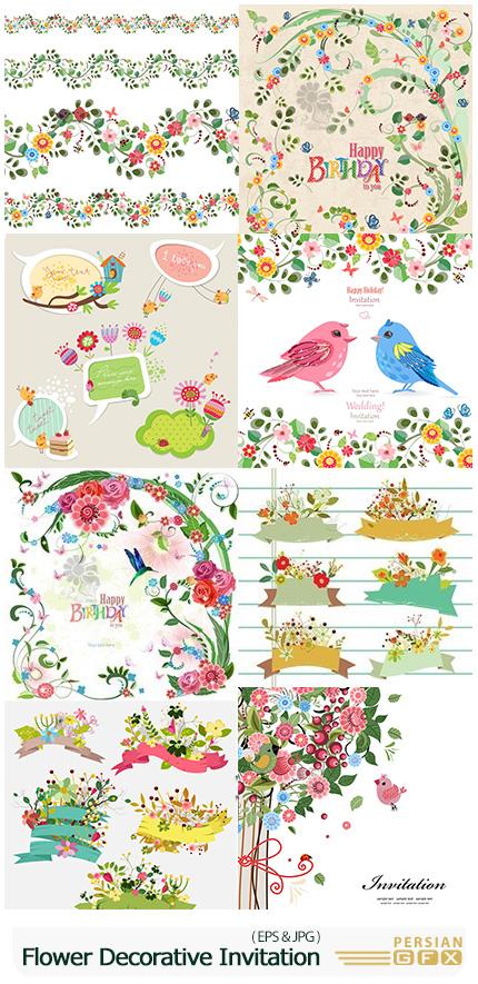 دانلود وکتور عناصر تزئینی گلدار برای تولد و عروسی - Wedding And Birthday Flower Decorative Design Invitation