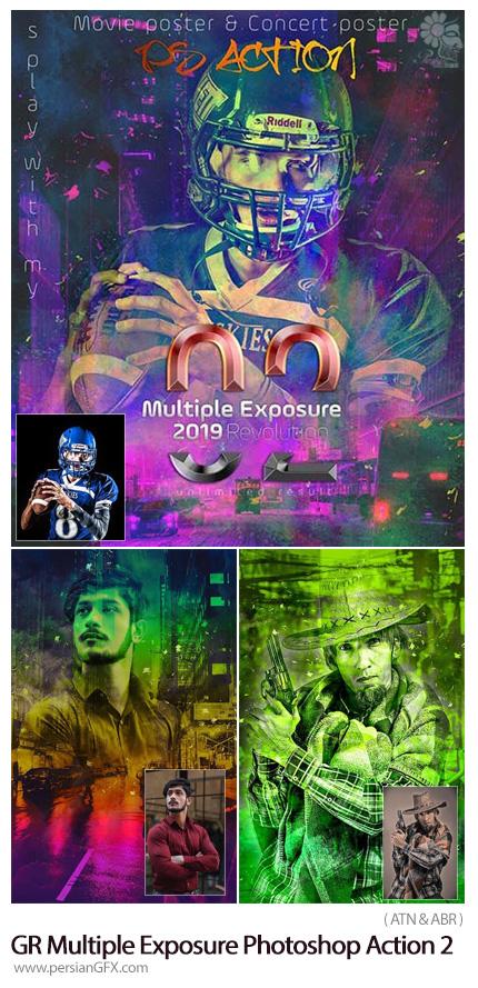 دانلود اکشن فتوشاپ ساخت تصاویر دابل اکسپوژر به همراه آموزش ویدئویی از گرافیک ریور - GraphicRiver Multiple Exposure Photoshop Action
