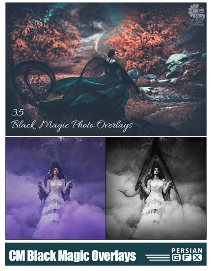 دانلود 35 کلیپ آرت امواج جادویی مشکی - CreativeMarket 35 Black Magic Photo Overlays