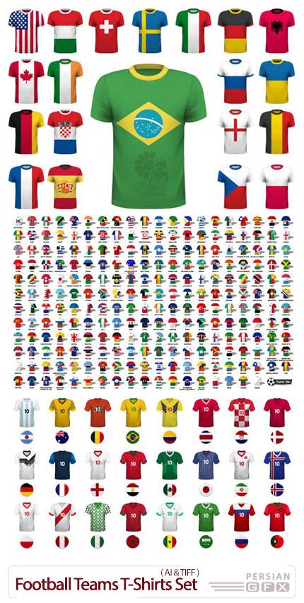 دانلود وکتور تی شرت تیم های فوتبال کشورهای مختلف - Vectors Football Teams T-Shirts Set