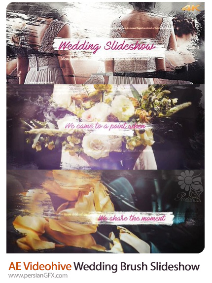 دانلو قالب اسلایدشو تصاویر عروسی با افکت قلم نقاشی در افترافکت از ویدئوهایو - Videohive Wedding Brush Slideshow