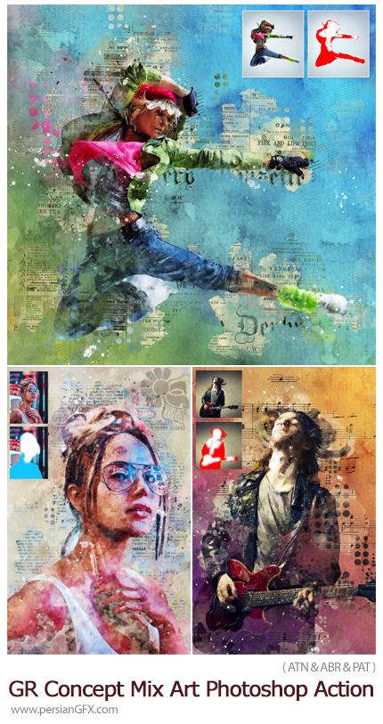 دانلود اکشن فتوشاپ ساخت تصاویر هنری با افکت های ترکیبی مفهومی به همراه آموزش ویدئویی از گرافیک ریور - GraphicRiver Concept Mix Art Photoshop Action
