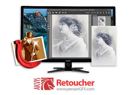 دانلود نرم افزار روتوش و حذف اشیاء اضافی از عکس - AKVIS Retoucher v9.5.1286.17468 x86/x64