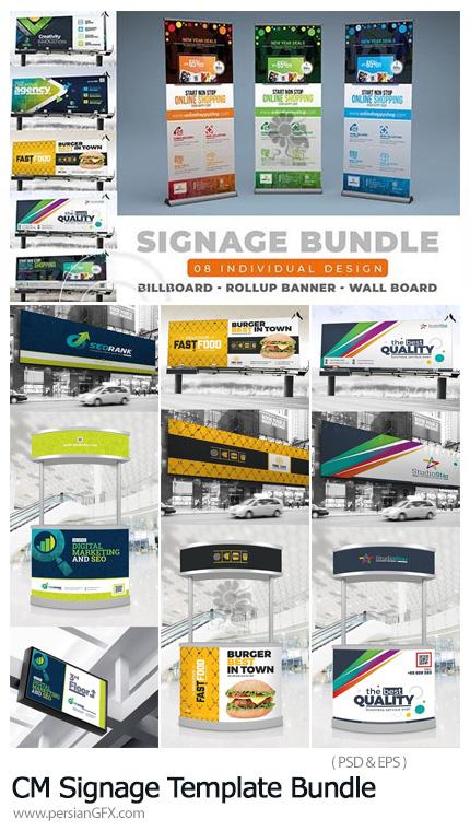 دانلود بیش از 30 قالب لایه باز و وکتور بنر، بیلبورد و تابلوهای تبلیغاتی متنوع - CreativeMarket Signage Template Bundle 30+ Items