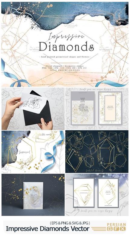 دانلود وکتور و کلیپ آرت اشکال هندسی الماس های گلدار - CM Impressive Diamonds Vector