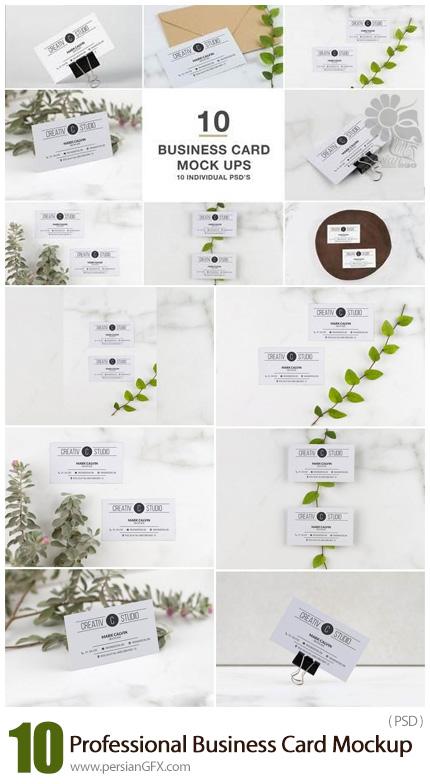 دانلود 10 موکاپ لایه باز کارت ویزیت - 10 Professional Business Card Mock-Up