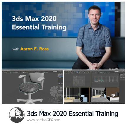 دانلود آموزش نکات ضروری تریدی اس مکس 2020 از لیندا - Lynda 3ds Max 2020 Essential Training