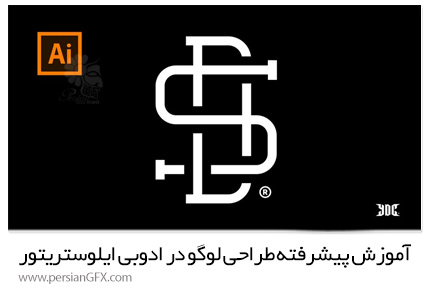 دانلود آموزش پیشرفته طراحی لوگو در ادوبی ایلوستریتور از یودمی - Udemy Logo Design Masterclass With Adobe Illustrator