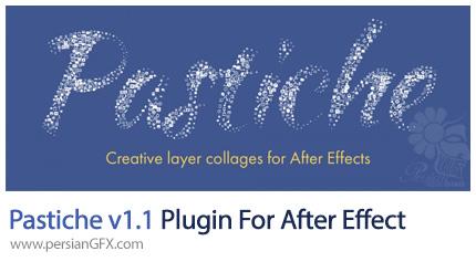دانلود پلاگین Pastiche برای ساخت صحنه های زیبا با موضوع موشن گرافیک در افترافکت - Pastiche v1.1 Plugin For After Effect