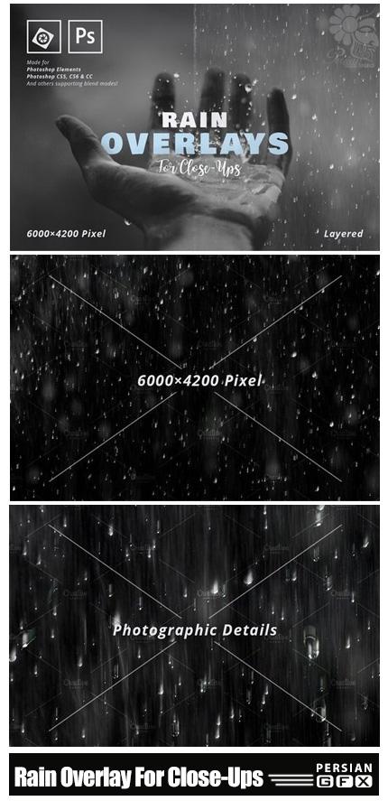 دانلود کلیپ آرت و قالب لایه باز کلوزآپ افکت باریدن باران - CM Rain Overlay For Close-Ups
