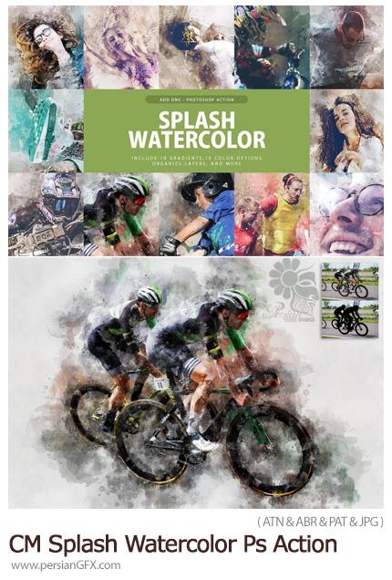 دانلود اکشن فتوشاپ تبدیل تصاویر به نقاشی آبرنگی به همراه آموزش ویدئویی - CreativeMarket Splash Watercolor Photoshop Action