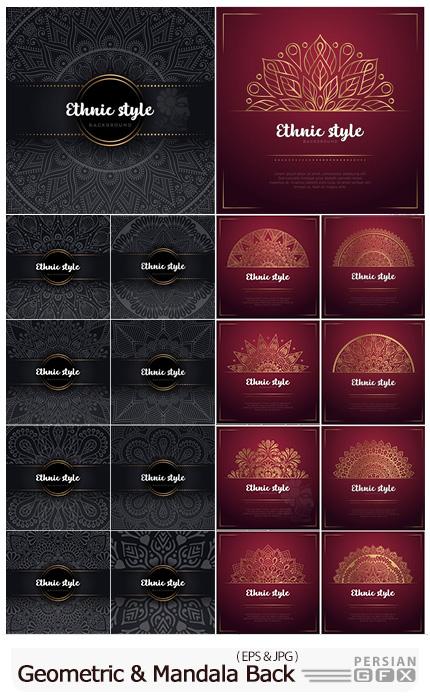 دانلود وکتور بک گراندهای تزئینی با طرح های گلدار دایره ای و ماندالا - Ornament Geometric And Mandala Vector Background