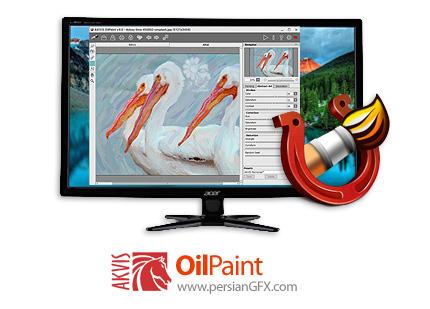 دانلود نرم افزار تبدیل عکس به نقاشی رنگ روغن - AKVIS OilPaint v8.0.665.17565 x86/x64