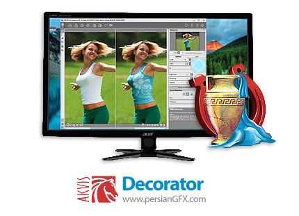 دانلود نرم افزار مونتاژ عکس - AKVIS Decorator v6.1.752.17422 x86/x64
