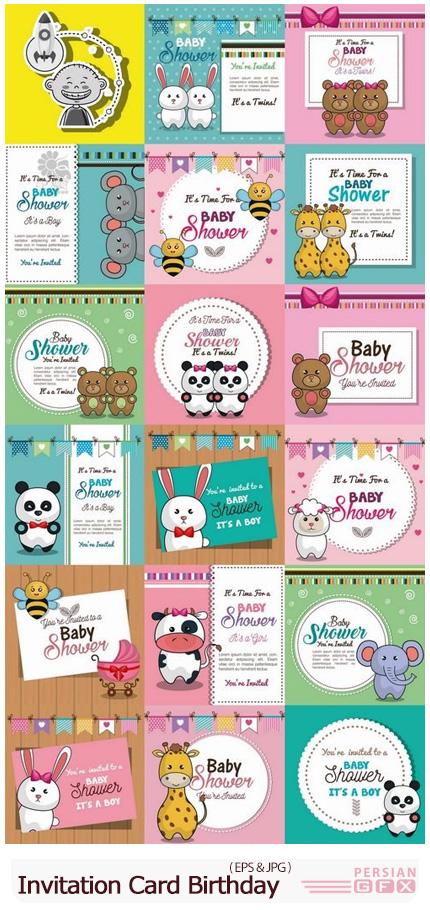 دانلود وکتور کارت دعوت تولد و کارت پستال با طرح های کارتونی فانتزی - Cover Invitation Card Birthday Greeting Card Vector Image