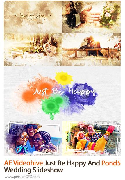 دانلود 2 قالب اسلایدشو تصاویر با افکت های آبرنگی و رمانتیک برای عروسی در افترافکت - Videohive Just Be Happy And Pond5 Wedding Slideshow