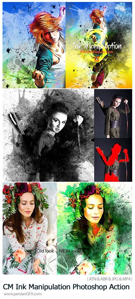 دانلود اکشن فتوشاپ ساخت تصاویر هنری دستکاری شده با افکت جوهر پاشیده به همراه آموزش ویدئویی - CreativeMarket Ink Manipulation Photoshop Action