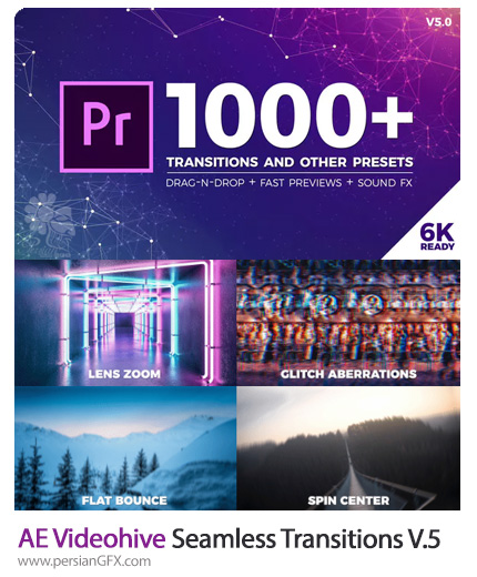 دانلود بیش از 1000 ترانزیشن ویدئویی متنوع برای پریمیر به همراه آموزش ویدئویی از ویدئوهایو - Videohive Seamless Transitions V.5