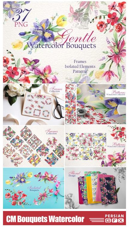 دانلود کلیپ آرت عناصر گلدار آبرنگی شامل پترن، فریم، گل و بته و ... - CM Gentle Bouquets Watercolor PNG
