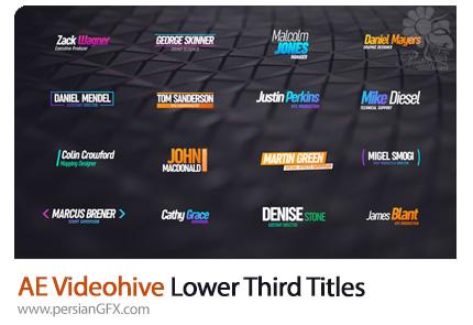 دانلود مجموعه عناوین زیرنویس متحرک در افترافکت از ویدئوهایو - Videohive Lower Third Titles