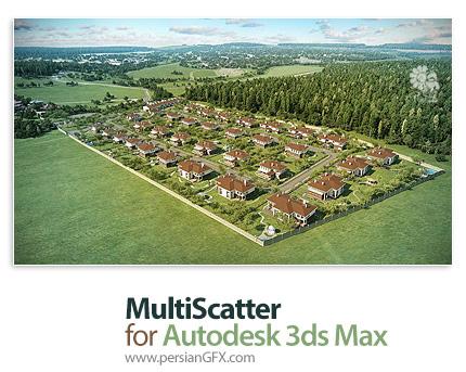 دانلود پلاگین تکثیر اشیاء در تری دی مکس - MultiScatter v1.091 for Autodesk 3ds Max