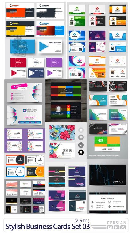 دانلود مجموعه وکتور کارت ویزیت با طرح های متنوع - Vectors Stylish Business Cards Set 03