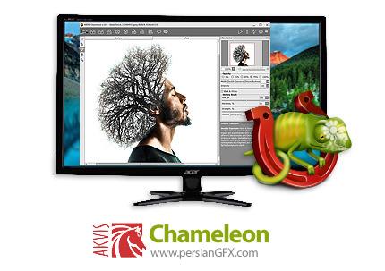 دانلود نرم افزار مونتاژ، ترکیب و ساخت کولاژ های عکس حرفه ای - AKVIS Chameleon v10.2.1999.17431 x86/x64