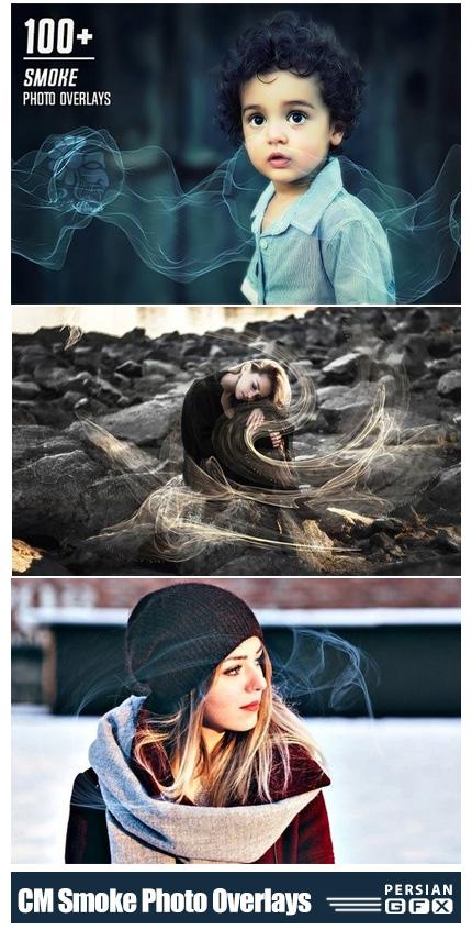 دانلود بیش از 100 کلیپ آرت دود - CM +100 Smoke Photo Overlays