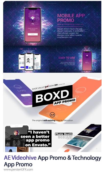 دانلود 2 پروژه افترافکت تیزرهای تبلیغاتی برنامه های موبایل از ویدئوهایو - Videohive App Promo And Technology App Promo
