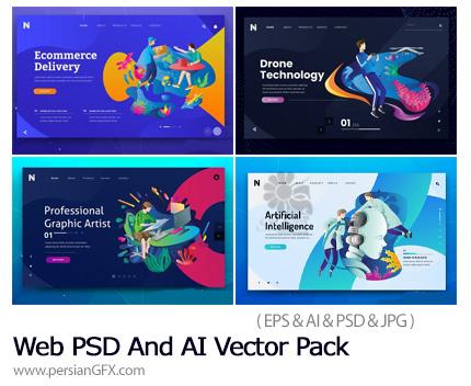 دانلود مجموعه تصاویر لایه باز و وکتور بنر وب با موضوعات مختلف - 03 Web PSD And AI Vector Pack