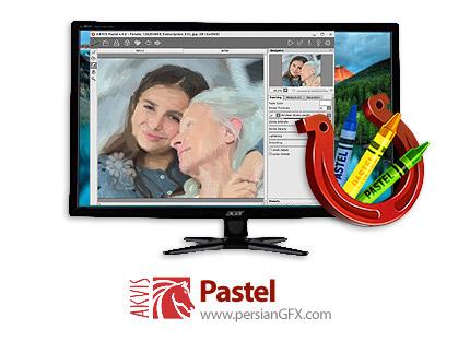 دانلود نرم افزار و پلاگین تبدیل عکس به نقاشی پاستیلی - AKVIS Pastel v4.1.475.17427 x86/x64