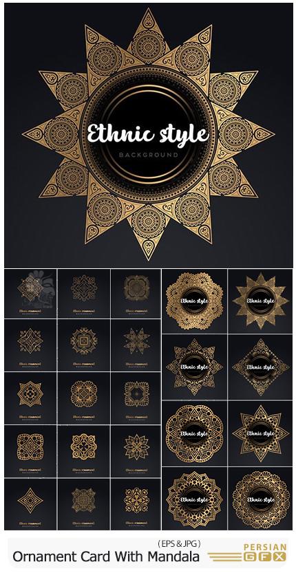 دانلود مجموعه وکتور طرح های طلایی ماندالا برای کارت پستال - Gold Ornament Card With Mandala In Vector Illustration