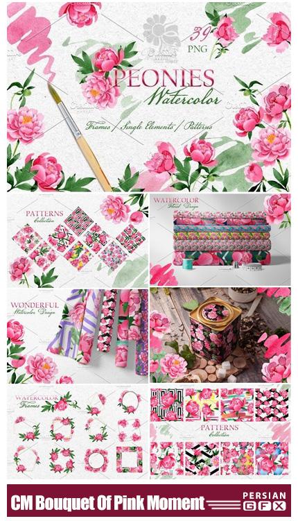دانلود 39 کلیپ آرت عناصر گلدار صورتی شامل پترن، فریم و گل و بوته - CreativeMarket Magazine Template Bundle