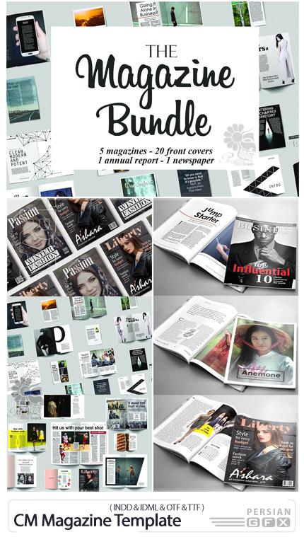 دانلود مجموعه قالب ایندیزاین مجله با موضوعات مختلف - CreativeMarket Magazine Template Bundle