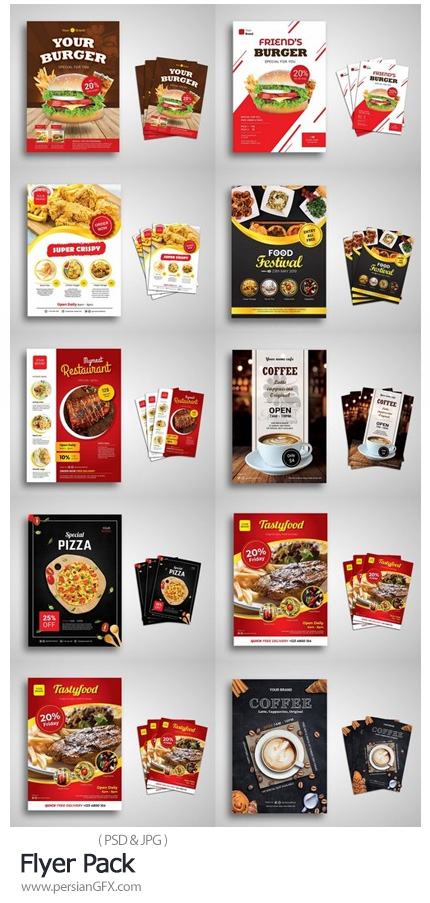 دانلود مجموعه تصاویر لایه باز فلایرهای تبلیغاتی فست فود - Flyer Pack