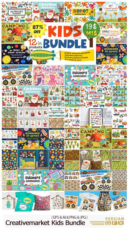 دانلود مجموعه وکتورعناصر کارتونی شامل پترن، حروف انگلیسی، فریم، استیکر و ... - Creativemarket Kids Bundle