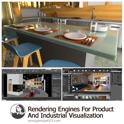 دانلود آموزش استفاده از موتورهای رندر برای شبیه سازی یا تولید محصولات صنعتی از لیندا - Lynda Rendering Engines For Product And Industrial Visualization