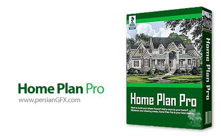 دانلود نرم افزار نقشه کشی و طراحی حرفه ای ساختمان - Home Plan Pro v5.7.1.1