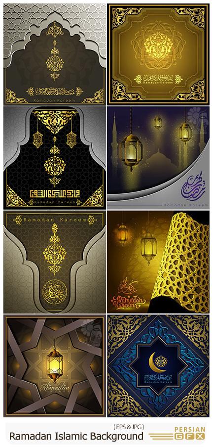 دانلود وکتور بک گراندهای اسلامی ماه رمضان - Ramadan Kareem Vector Islamic Background