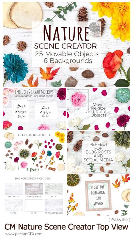 دانلود المان های لایه باز ساخت صحنه طبیعت شامل آبجکت های طبیعت، بک گراند، موکاپ فریم و کارت پستال - CM Nature Scene Creator Top View