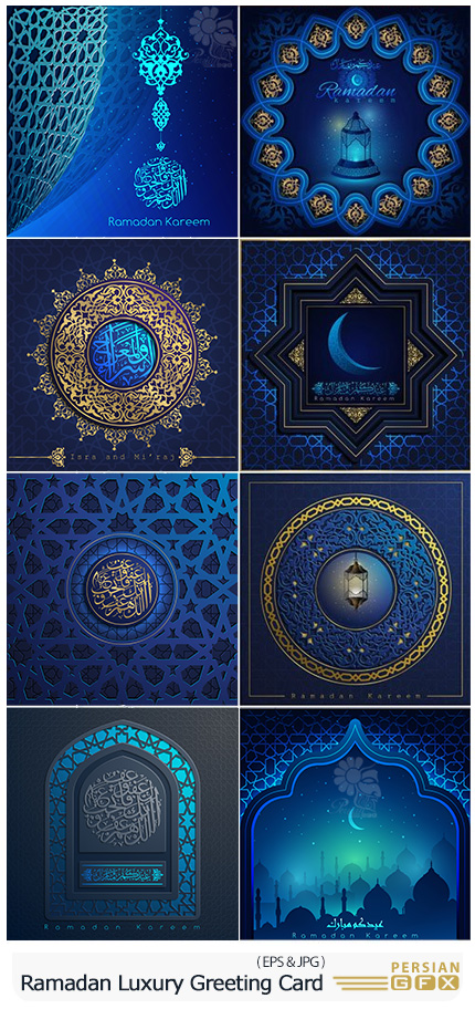 دانلود وکتور کارت پستال اسلامی ماه مبارک رمضان - Ramadan Kareem Vector Luxury Greeting Card