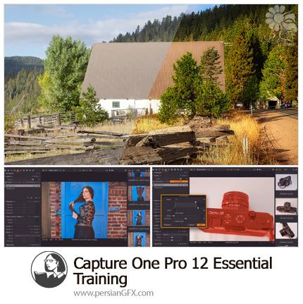 دانلود آموزش نکات ضروری نرم افزار کپچر وان پرو 12 از لیندا - Lynda Capture One Pro 12 Essential Training