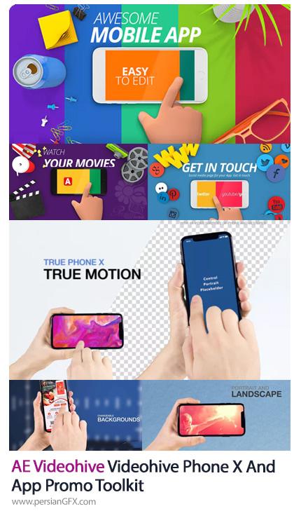 دانلود 2 قالب نمایش برنامه های تبلیغاتی در صفحه نمایش گوشی هوشمند در افترافکت از ویدئوهایو - Videohive Phone X And App Promo Toolkit
