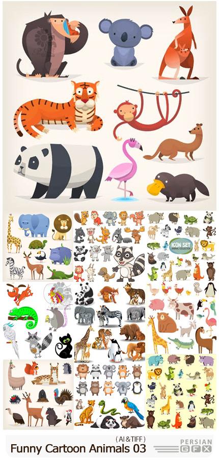 دانلود مجموعه وکتور حیوانات کارتونی بامزه - Vectors Funny Cartoon Animals 03