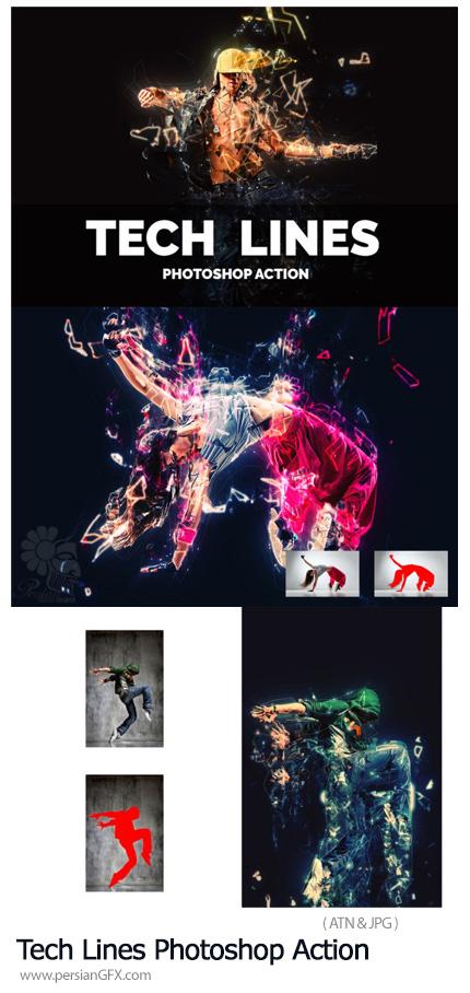 دانلود اکشن فتوشاپ ایجاد افکت خطوط فنی نورانی بر روی تصاویر - Tech Lines Photoshop Action