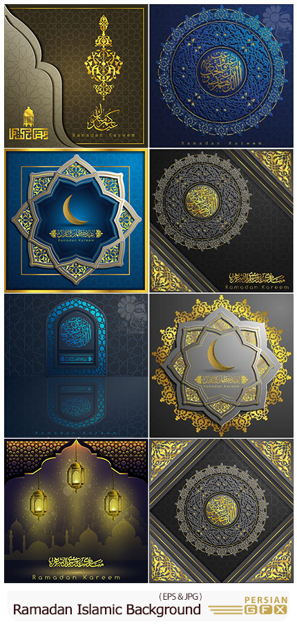 دانلود وکتور بک گراندهای اسلامی و کارت پستال ماه مبارک رمضان - Ramadan Kareem Greeting Card, Islamic Vector Background