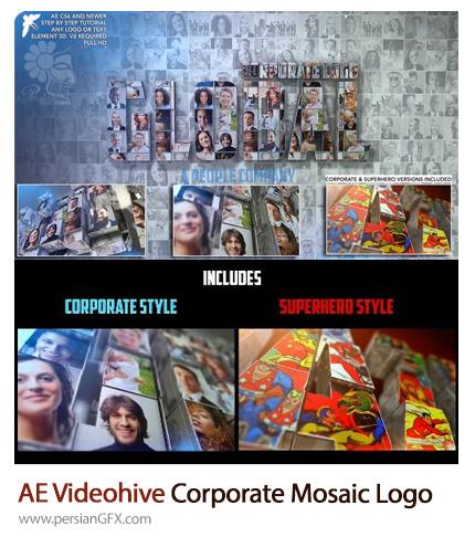 دانلود پروژه نمایش لوگوی موزاییکی در افترافکت به همراه آموزش ویدئویی - Videohive Corporate Mosaic Logo