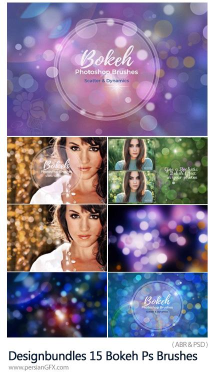 دانلود 15 براش فتوشاپ بوکه های نورانی و جرقه درخشان - Designbundles 15 Bokeh Photoshop Brushes