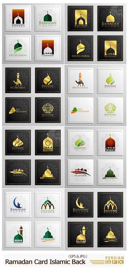 دانلود وکتور بک گراندهای اسلامی و کارت پستال ماه مبارک رمضان - Ramadan Kareem Vector Card, Islamic Background